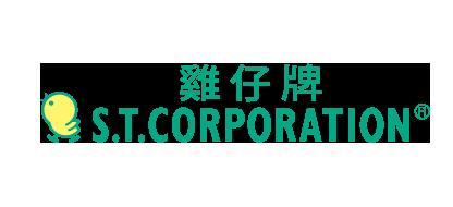 S.T. CORPORATION