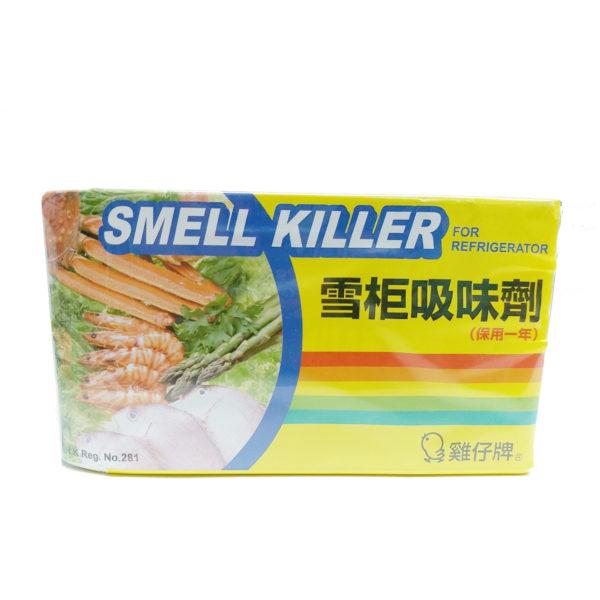 Smell Killer for Refrigerator