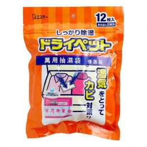 DryPet for Multi-Purpose (12 pcs / bag)
