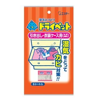 Mr. Dry Multi-Purpose (5 pcs / bag)