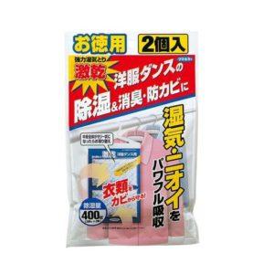 GEKIKAN for Wardrobe - Hanging Type (2 pcs./ bag)