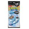 BinchoTan DryPet for Shoes (4 pcs / bag)