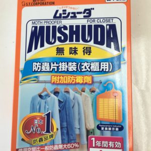 Mushuda Moth Proofer (Hanger) for Closet (1 Year)