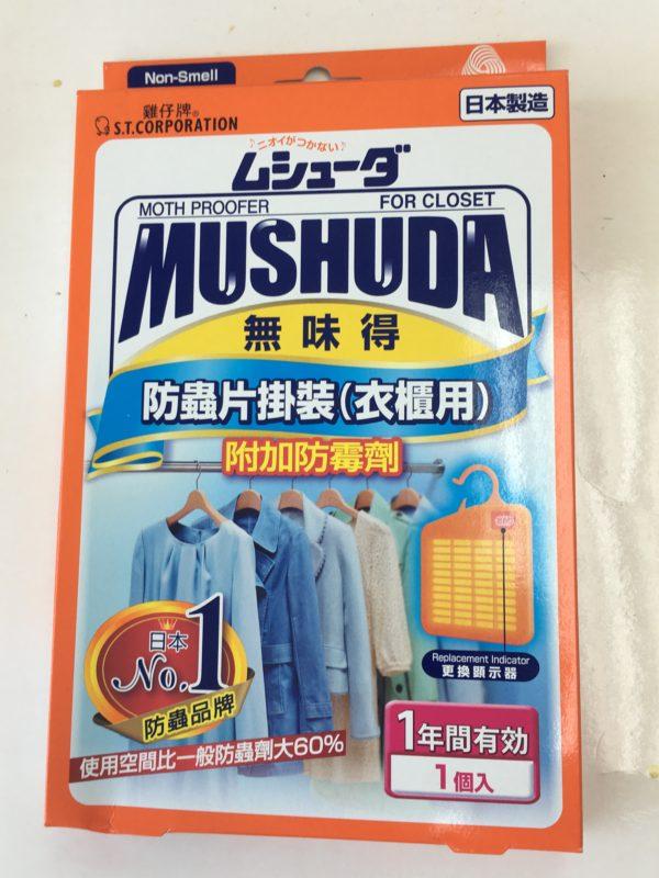 Mushuda Moth Proofer (Hanger) for Closet (1 Year)