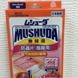 Mushuda Moth Proofer for Drawer (1 Year)