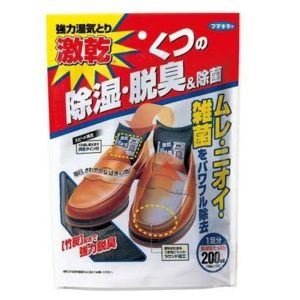 GEKIKAN for Shoes (2 packs / bag)