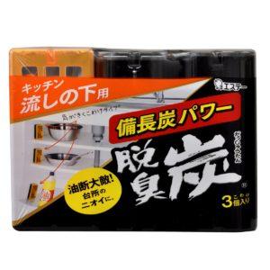 DashuTan Smell Killer for Kitchen (3 pcs/pack)