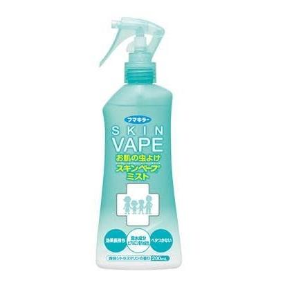 Vape skin Mist