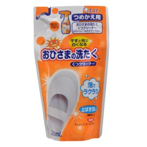 SENJORIKI Sunshine Power for Shoe (Refill)