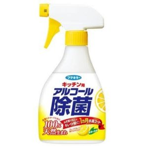 Alcohol Disinfectant Spray for Kitchen