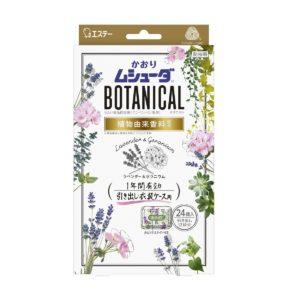 Mushuda Moth Repellent Botanical for Drawer - Lavender & Geranium (1 year valid)
