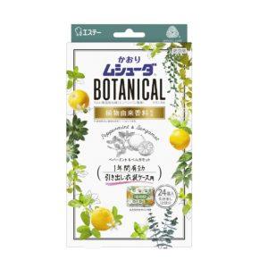Mushuda Moth Repellent Botanical for Drawer - Pepper Mint & Bergamot (1 year valid)