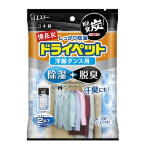 Bincho-Tan Dry Pet Hanging Type