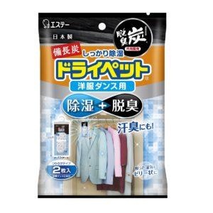 BinchoTan DryPet Hanging Type (2 pcs / bag)