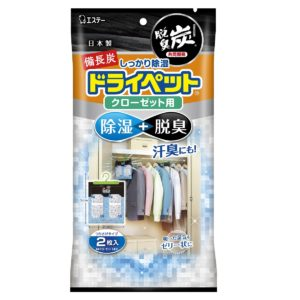 Bincho-Tan Dry Pet for Closet