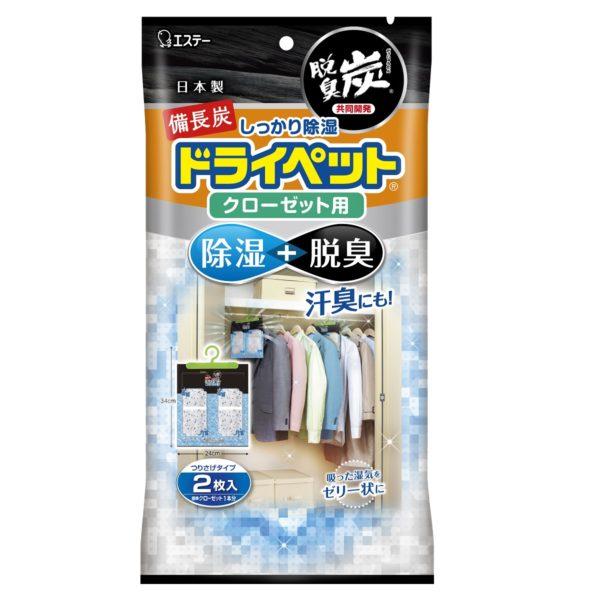 BinchoTan DryPet for Closet - Large Hanging Type(2 pcs / bag)