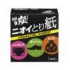 Dashu-Tan Deodorizing Powerful Paper (For Shoes)