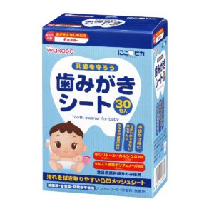 Tooth Cleaner for Baby
