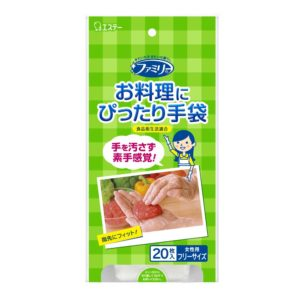 Antibacterial Gloves (Domestic Use)