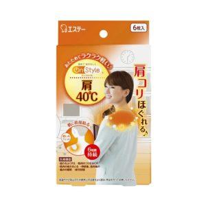 OnStyle Warmer for Shoulder
