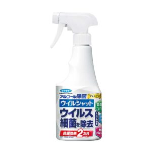 Virushut Premium Alcohol Spray